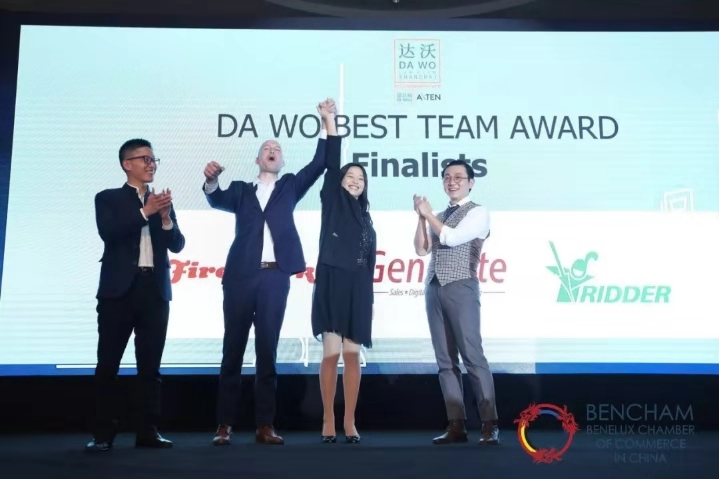 Da Wo Best Team Award Winner - De Ridder China
